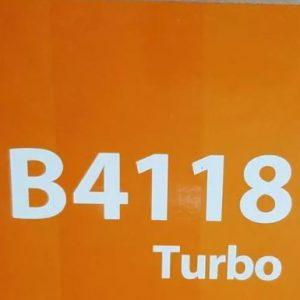 آبگرمکن دیواری بوتان مدل B4118 TURBO کم فشار