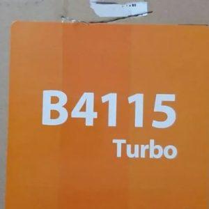 آبگرمکن دیواری بوتان مدل B4115 TURBO کم فشار