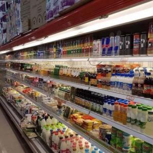 سازنده یخچال پرده هوا وتجهیزات فروشگاهی