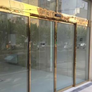 شیشه سکورت میرال کرکره برقی