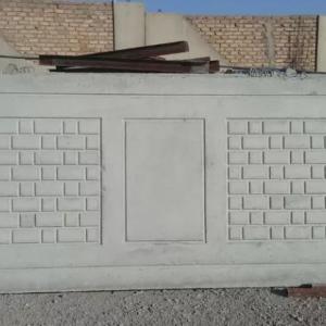 کارخانه گاما بتن تولید دیوارهایه پیش ساخته بتنی