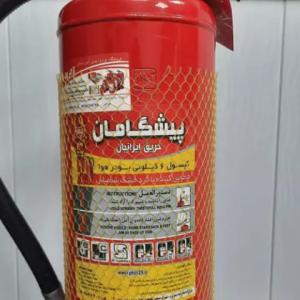 کپسول آتش نشانی 6 کیلویی پودر و گاز