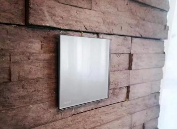 سیستم هوشمند خانه هوشمند سازی ساختمان