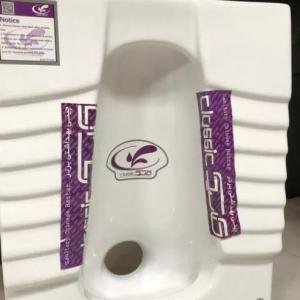 توالت ایرانی ریم بسته و باز