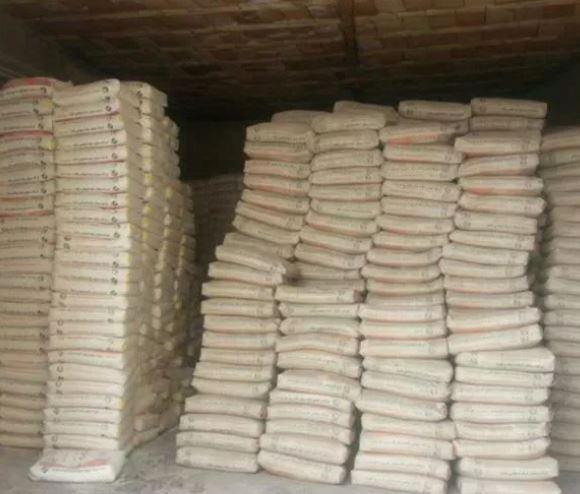 سیمان آبیک دولتی ۲۵۸۰۰