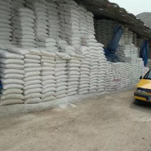 فروش مصالح ساختمانی سراسر تهران ماسه سیمان دیوارگچ