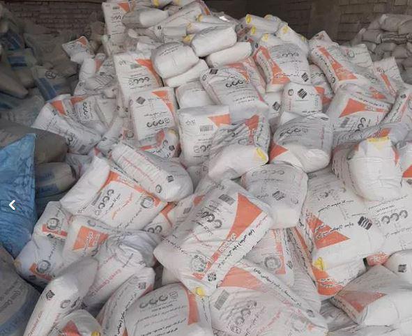 سیمان سیمان سفید پودرسنگ گچ کناف مصالح گروت پوکه