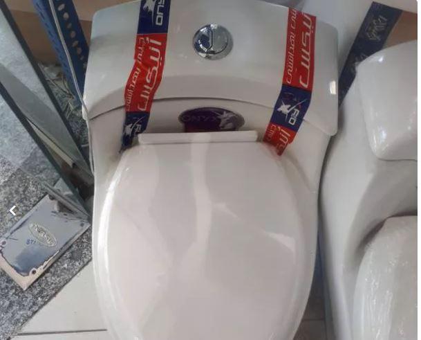 توالت فرنگی اونیکس