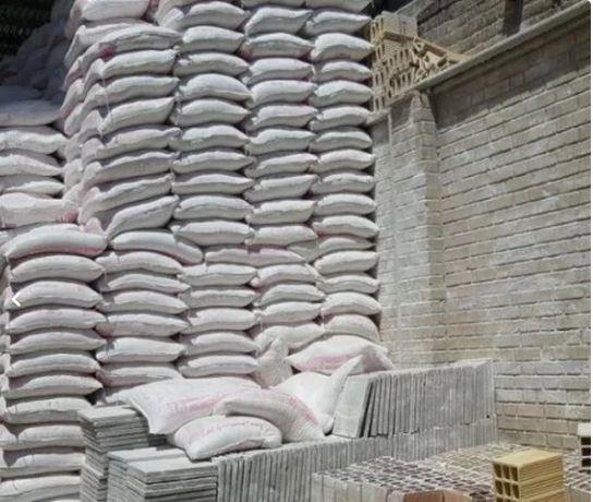 مصالح ساختمانی تیرچه بلوک سیمان آجر سفال گچ