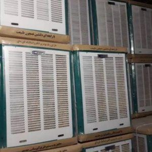 فروش کولر آبی ۷۵۰۰ موتور موتوژن