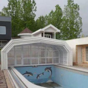 سقف متحرک و روپوش استخر