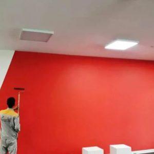 شرکت رنگ آسا - نقاشی ساختمان -مجهز به ایرلس (نقاش)
