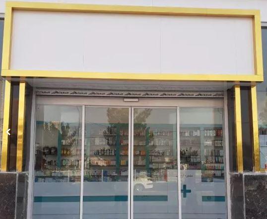 فروش و تعمیر درب اتوماتیک شیشه ای و کرکره برقی