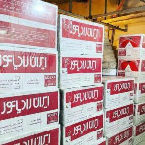 پکیج دیواری ایران رادیاتور M24 شرکتی آکبند