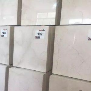 فروش ی سنگ ساختمانی دهبید