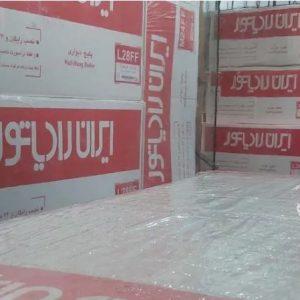 پکیج دیواری ایران رادیاتور بوتان