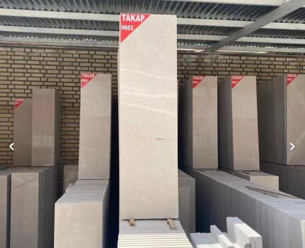 سنگ ساختمانی مرمریت هرسین